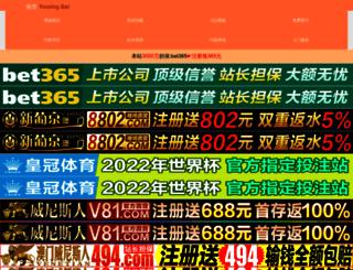 articles-host.com screenshot