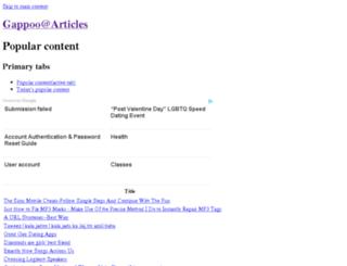 articles.gappoo.com screenshot