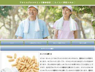 articles1st.info screenshot