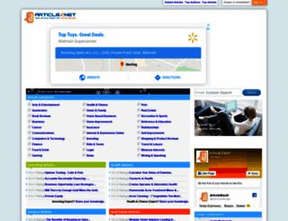 articleslash.net screenshot
