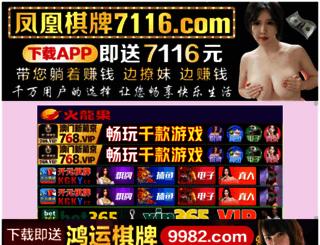 articlesontap.com screenshot