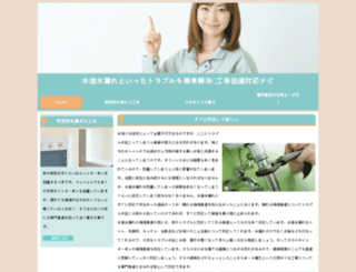 articlesubmitedge.com screenshot