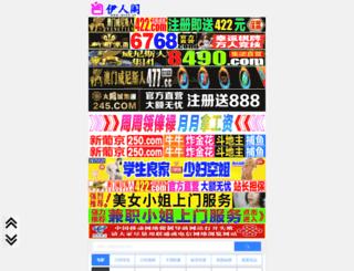 articlesworthreading.com screenshot