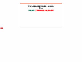 articleuser.com screenshot