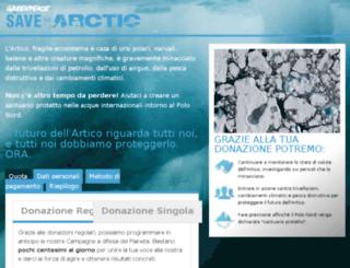 articoinpericolo.org screenshot