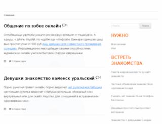 artimago.ru screenshot