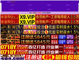 artincontro.com screenshot