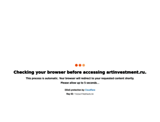 artinvestment.ru screenshot