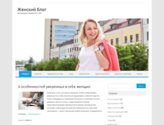 artis-moda.ru screenshot