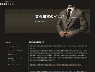 artisan-taxi.com screenshot