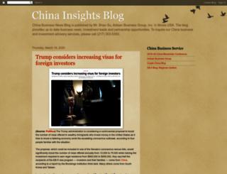 artisanbusinessgroup.blogspot.com screenshot