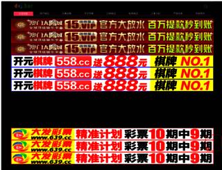 artisans-workshop.com screenshot