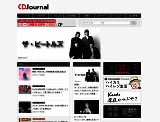 artist.cdjournal.com screenshot