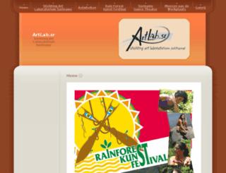 artlabsuriname.org screenshot