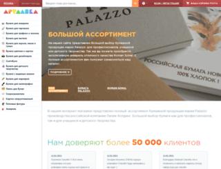 artlavka.ru screenshot