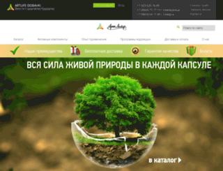 artlife-dobavki.ru screenshot