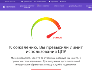 artmoni.ru screenshot