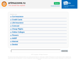 artmuzzone.ru screenshot
