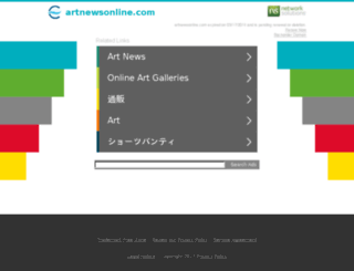 artnewsonline.com screenshot