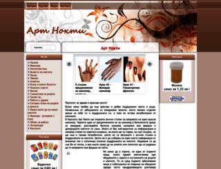 artnokti.com screenshot