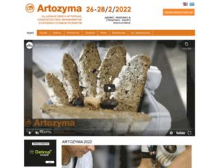 artozyma.helexpo.gr screenshot