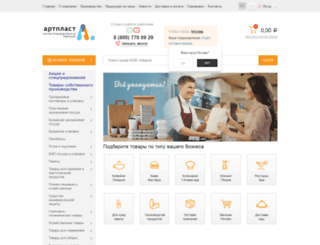 artplast.ru screenshot