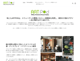 artpod.co.jp screenshot