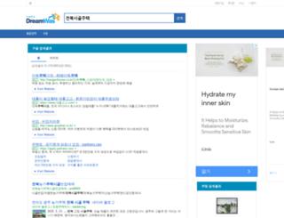 artrobot.co.kr screenshot