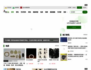 artron.net screenshot