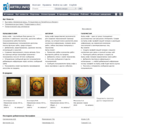 artru.info screenshot