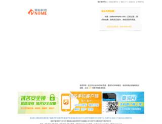 arts.leftbookmarks.com screenshot