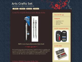 artscraftsset.blogspot.com screenshot