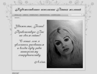 artskill.net screenshot