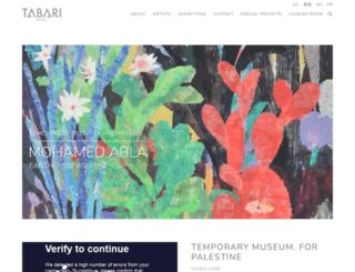 artspace-dubai.com screenshot