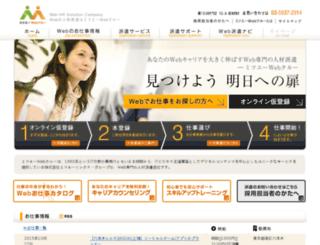 artstaff.mitsue.co.jp screenshot