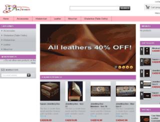 artterest.com screenshot