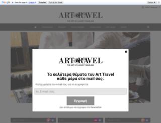 arttravel.gr screenshot