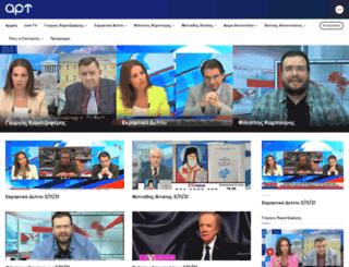 arttv.info screenshot