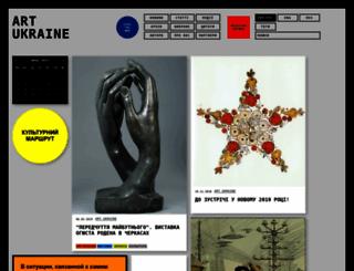 artukraine.com.ua screenshot