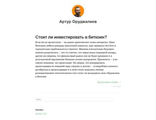 arturclancy.com screenshot