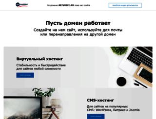 artvoice.ru screenshot