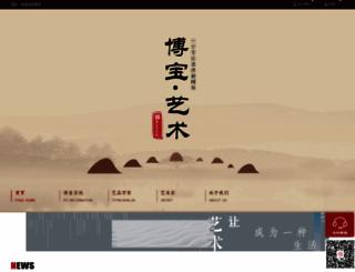artxun.com screenshot