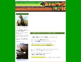 arukus.com screenshot