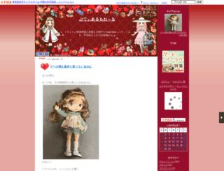 arumowaru.ti-da.net screenshot