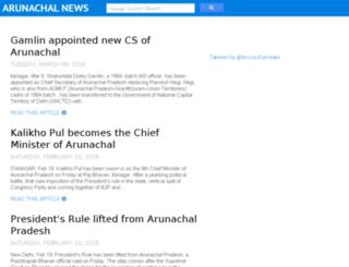 arunachalnews.com screenshot