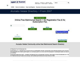 arunaduvelalar.com screenshot