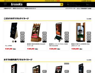 arunoka.com screenshot
