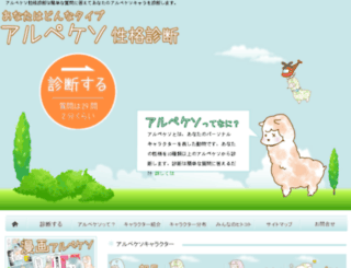 arupekeso.com screenshot
