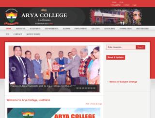 aryacollegeludhiana.com screenshot