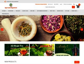 aryanzherbal.com screenshot